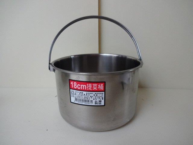 304(18-8)不鏽鋼手提湯鍋18CM(高)