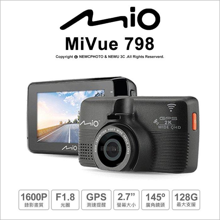 【薪創忠孝新生】含稅免運 Mio MiVue 798 WIFI 1600P 行車記錄器【送16G+原廠支架+車用手機架】