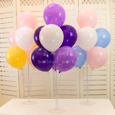 氣球桌飄支架  桌上氣球支架 商家補教業宣傳 生日派對裝飾 廣告氣球 會場佈置 組裝簡易 收納方便