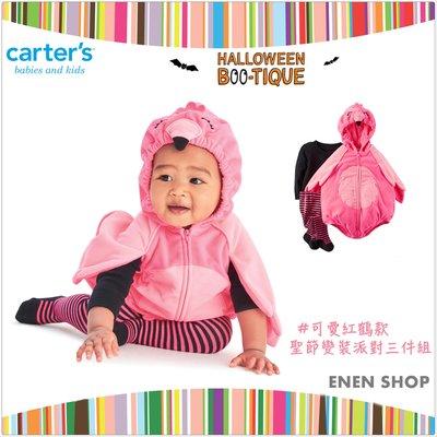 『Enen Shop』@Carters 可愛紅鶴款萬聖節變裝派對造型服三件組 #119G117 Halloween