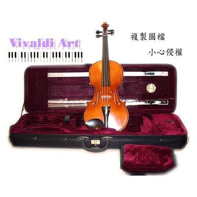 新竹市 興學街青年 小提琴教學體驗(非商品下標區)新竹國小店鍵盤樂學樂器送樂器大優惠