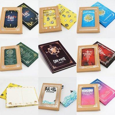 盜墓筆記 火影 銀魂 海賊王進擊的巨人 多款珍藏精裝動漫筆記本