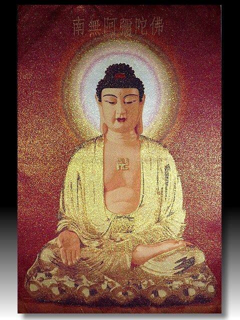 【 金王記拍寶網 】S1386  中國西藏藏密佛像刺繡唐卡 釋迦牟尼佛  刺繡 (大張) 一張 完美罕見~