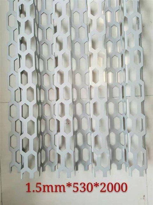 聚吉小屋 #下標聯繫客服改價 奧迪4s店外墻裝飾網奧迪專用沖孔鋁板蜂窩網廣告裝飾網板幕墻背景