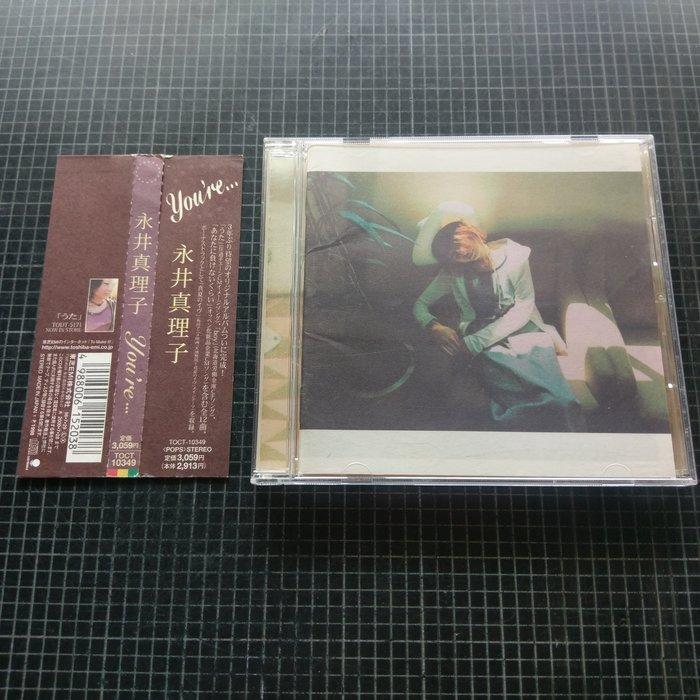 ※藏樂小舖※ (日文CD) 永井真理子~youie... (日版/附側標)