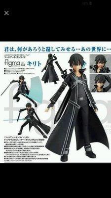全新 未開封 正版 max factory figma 174 sword art online sao 刀劍神域  桐人 kirito 日版