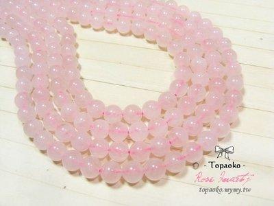 《晶格格的多寶格》串珠材料˙天然石配件 天然粉晶約8.5mm圓珠一份(45P)【S302-08】條珠/佛珠