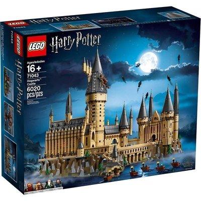 【正品保障】LEGO樂高積木玩具哈利·波特系列霍格沃茲城堡71043