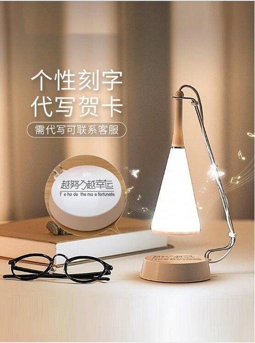 ☜男神閣☞生日禮物女孩朋友閨蜜創意實用特別的送男音響檯燈 全館八八折柜惠