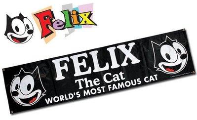 (I LOVE樂多)菲力貓FELIX大型橫式芬克帆布旗幟 可放於店家車庫個人部屋都非常酷喔