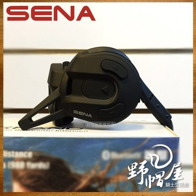 三重《野帽屋》美國 SENA EXPAND 藍牙耳機 Bluetooth 藍芽 通訊系統 四方對講 遠距300m
