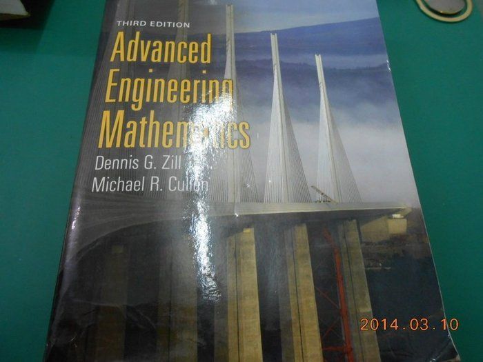 Advanced Engineering Mathematics ISBN 978-0-7637-3914-0 九成新