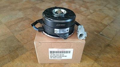 LEXUS 風扇馬達 IS200 IS250 RX300 RX330 GS300 GS350 ES300 ES330