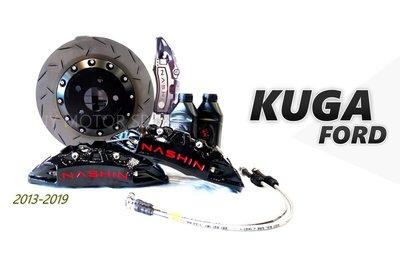 小傑--全新 福特 KUGA 13-19 世盟卡鉗 大四活塞 一體式單片碟盤 330 來令片 金屬油管 轉接座