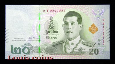 【Louis Coins】B481-THAILAND --2018泰國紙幣 20 Baht