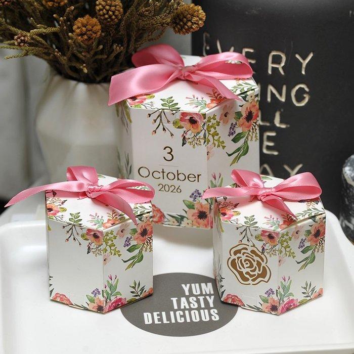 衣萊時尚-熱賣款  喜糖盒紙盒創意結婚婚禮糖果盒子婚慶用品韓式 P10