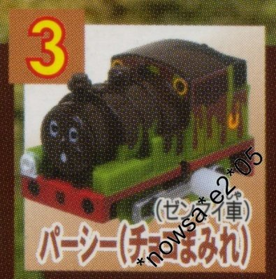 Capsule Plarail Thomas~Working Hard Percy~3號 Chocolate Percy