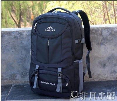 登山包 雙肩包男75升旅行超大容量背包65L多功能行李女旅游戶外登山包55L   全館免運