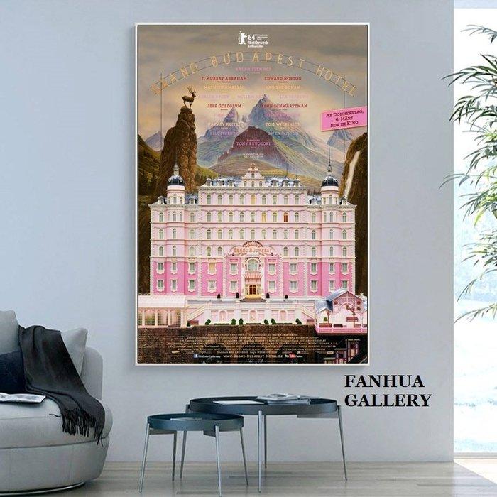 C - R - A - Z - Y - T - O - W - N 歡迎來到布達佩斯大飯店電影掛畫輕奢餐廳走廊電影裝飾畫