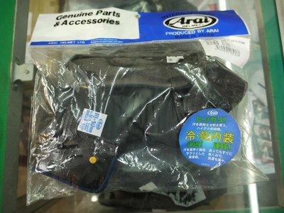 台中皇欣!!正日本ARAI安全帽頭襯 RR5 RR4 ASTRO RAPIDE PROFILE  MZ SZ-RAM !