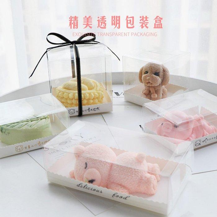 888利是鋪-烘焙包裝3網紅臟臟沙皮狗慕斯D模具冰淇淋蛋糕卷長方形透明西點盒