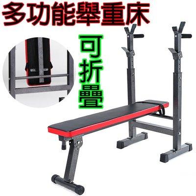 *高雄有go讚*雙槓舉重床 重量訓練機...