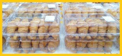【Costco好市多熱賣-現貨】法國奶油可頌/可鬆麵包(每盒12入(大)/28入(小))