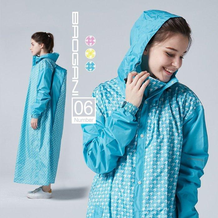 【寶嘉尼 BAOGANI】B06千鳥格背包客多功能前開拉鍊雨衣(藍色) +贈送299元鞋套