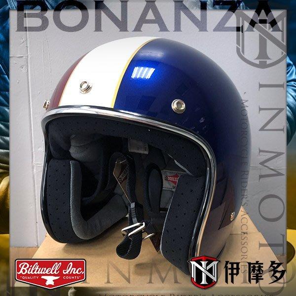 伊摩多※美國 Biltwell Bonanza LE Racer 半罩 安全帽 復古帽 手繪外殼 手縫內襯。銀邊 紅白藍