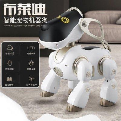 聚吉小屋 #電動智能機器狗玩具狗狗走路會唱歌兒童男孩寶寶仿真遙控機器人