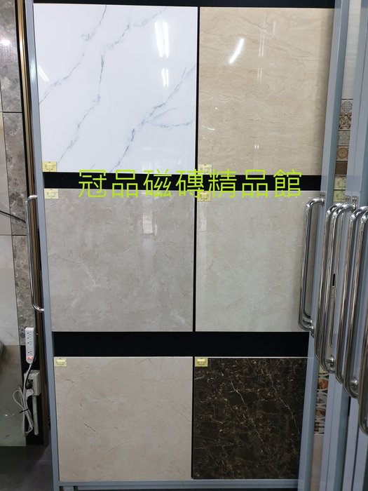 ◎冠品磁磚精品館◎進口精品 全釉拋數位石英磚 (共10色) –60X60