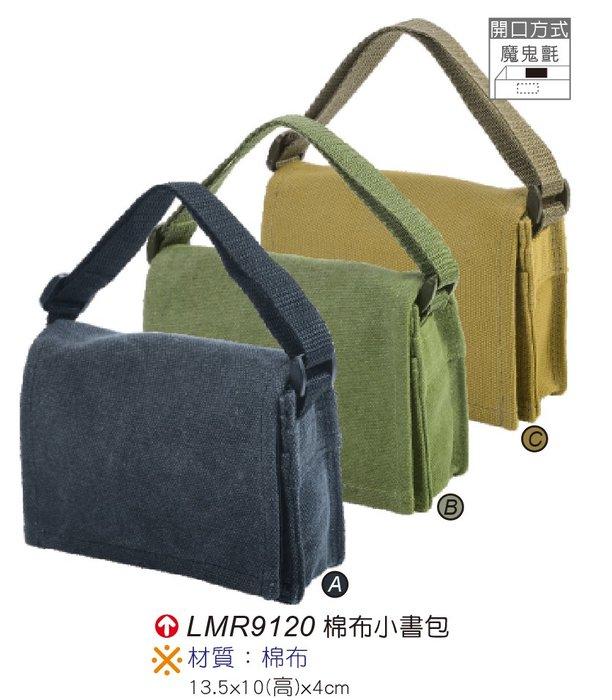 Bag688棉布小書包