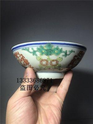 天然玉飾真品古玩古玩古董陶瓷手繪彩繪老瓷器老物件福在眼前小碗