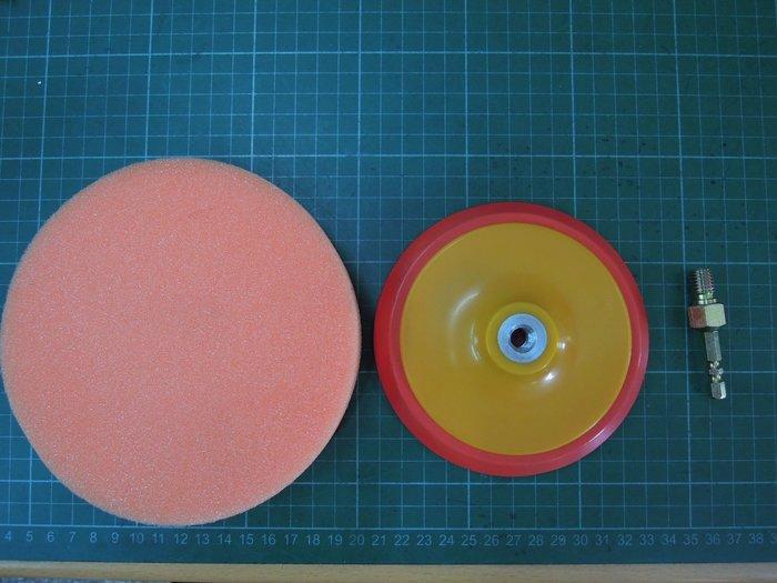 六角轉M10接桿+5吋魔鬼氈橡膠磨盤+6吋打蠟海綿(衝擊起子機或插電式電鑽)(讓您的充電電鑽變打蠟機)(編號打蠟A