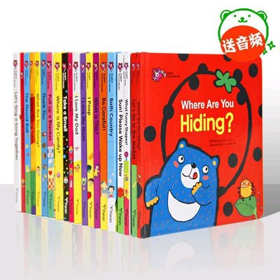 hello小店-嬰幼兒童寶寶英文早教書HoneyEnglish甜心英語啟蒙繪本原版洞洞書#故事書#兒童書#啟蒙書#