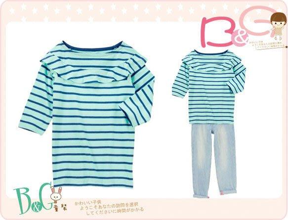 【B& G童裝】正品美國進口Crazy8 Ruffle Stripe Tee 胸前皺摺邊藍色條紋七分袖上衣M號6-8yrs