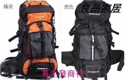 【易生發商行】登山包55L.野營包徒步...