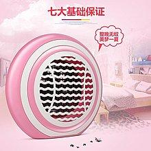 家用捕蚊燈插電驅捕蚊室內臥室滅蚊神器無輻射靜音嬰兒一掃光
