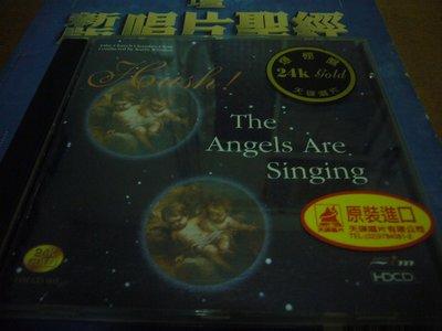 香港CD聖經超級發燒天碟 仙樂悠揚 音質最發燒 早期美國24KT PURE GOLD黃金版首發盤