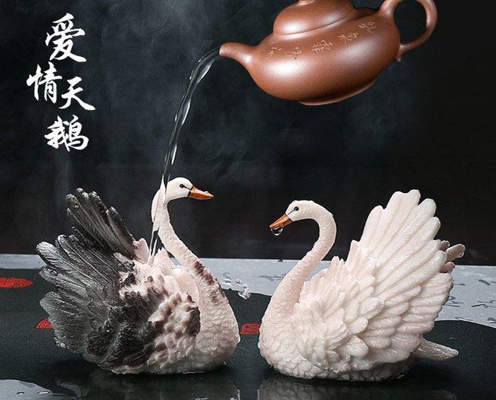 AB-00一對變寵色茶寵天鹅擺件精品可養茶玩茶臺茶道創意茶盤飾品擺件