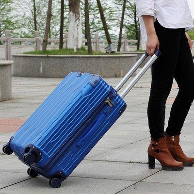 行李箱拉桿箱萬向輪學生箱男女密碼箱22寸登機箱20寸旅行箱