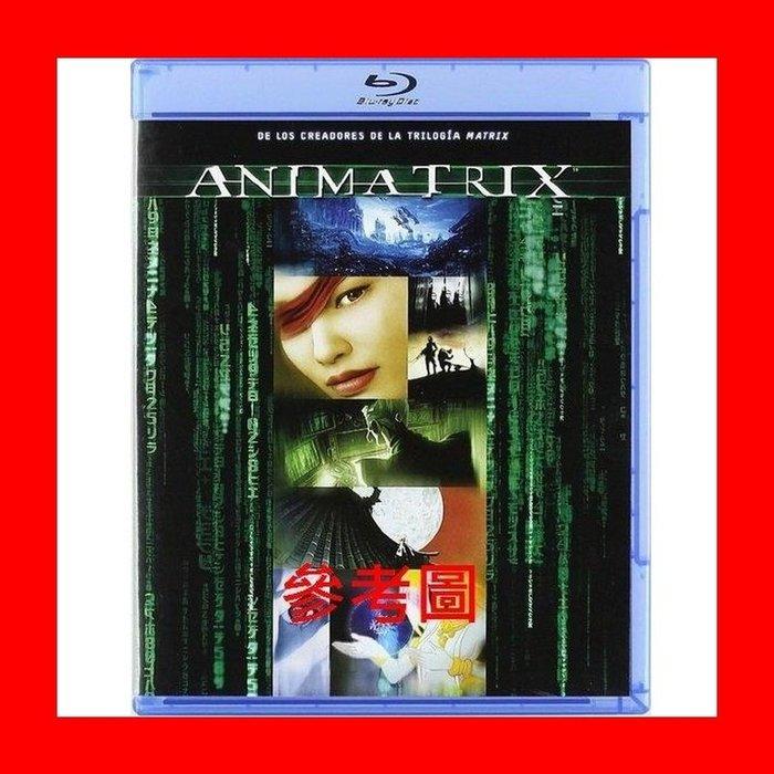 【BD藍光】駭客任務 立體動畫特集 ANIMATRIX(台灣繁中字幕)-209分鐘完整收錄