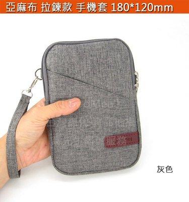 【GooMea】3免運 Huawei華...