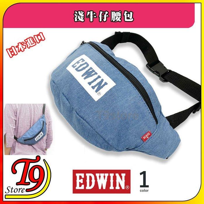 【T9store】日本進口 EDWIN 淺牛仔腰包