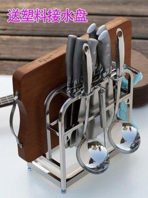 加厚不銹鋼刀架刀座砧板架案板菜刀架子廚房置物架壁掛刀具收納架