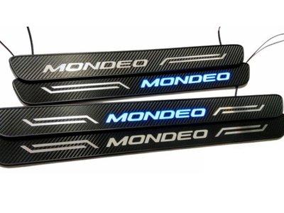 MONDEO MK5 門檻迎賓踏板 冷光踏板 類碳纖外門檻 烤漆位置