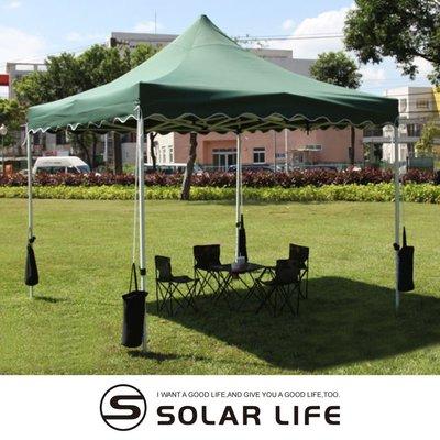[索樂生活]頂級SOLAR炊事帳篷附收...