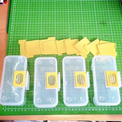 中的零件收納盒4個再加10片隔板-零件盒工具零件收納盒