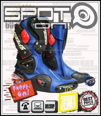 Spot ON - SPEED BIKER B1001款賽車靴!新款YKK拉鍊! 大尺碼 ICON 鬼爪 AXO GP
