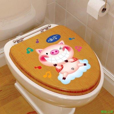 墻貼 壁紙 貼紙 背景墻 貼畫馬桶蓋貼紙貼畫廁所裝飾創意個性卡通可愛衛生間浴室坐便器防水貼壁貼之家